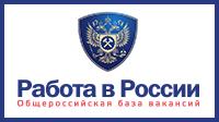 Банер. Работа в России